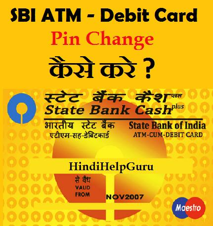 Debit card request letter format letter from alexander graham bell 9 application to bank manager for atm card altavistaventures Images