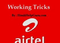 Airtel Free internet working tricks
