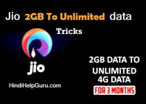 Reliance jio 2gb to Unlimited Data Me Convert kaise kare