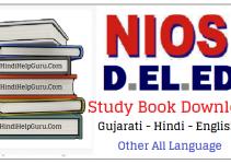 NIOS D.EL.ED Study Material Syllabus Book online