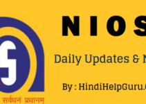 nios website daily updates and News by hindihelpguru