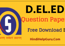 NIOS Deled Question Papers pdf