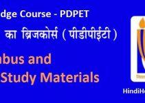 NIOS-PDPET-Bridge-Course-Syllabus-and-Study-material