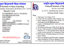 nios deled identity card download