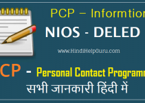 NIOS DELED PCP Schedule