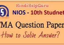NIOS 10th TMA Question Papers