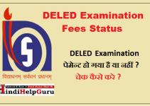 Check DELED Examination Fees Status