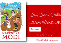 Exam Warriors Book Online Shopping