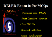 DELED MCQs Questions With Answers pdf