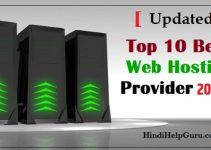 top new best web hosting provider 2019